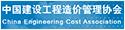中国建设亚搏体育手机版管理协会
