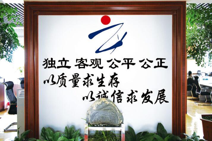 亚搏体育手机版公司入围昆明审计局